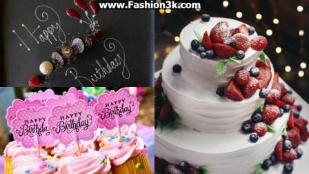 Birthday Gifts Party Ideas Wishes Cake Songs Flowers & Surprises - True Feeling of a BIRTHDAY!
